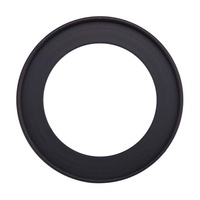 Haida Metal Adapter Ring for 150 Series Filter Holder From 77mm