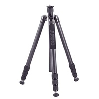 Jusino TK-284C Carbon Fibre Tripod with BS-40 Ball Head