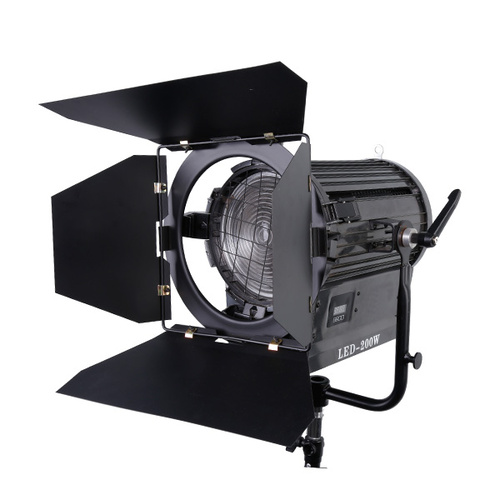 SR-2000 Ultra High Power LED Spotlight
